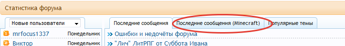 2014-09-17 20-49-05 Desu.Me - Mozilla Firefox.png
