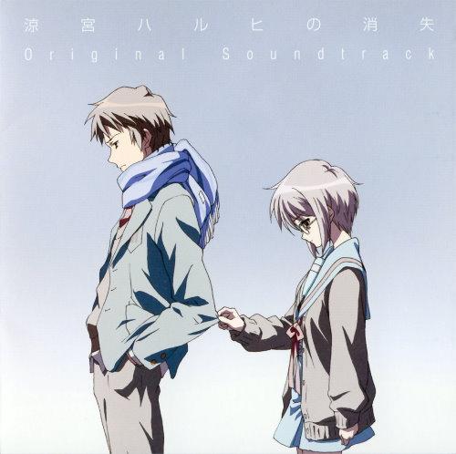 afiles.animeblog.ru_images_Suzumiya_Haruhi_no_Shoushitsu_Original_Soundtrack.jpg