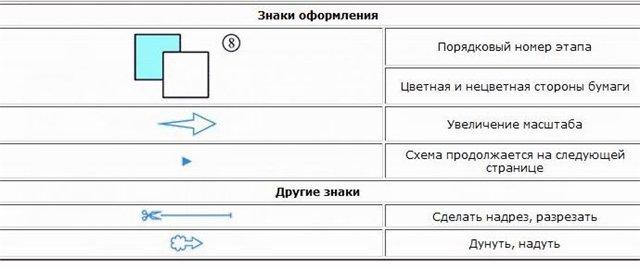 ai005.radikal.ru_0807_1c_131dc0c8987a.jpg