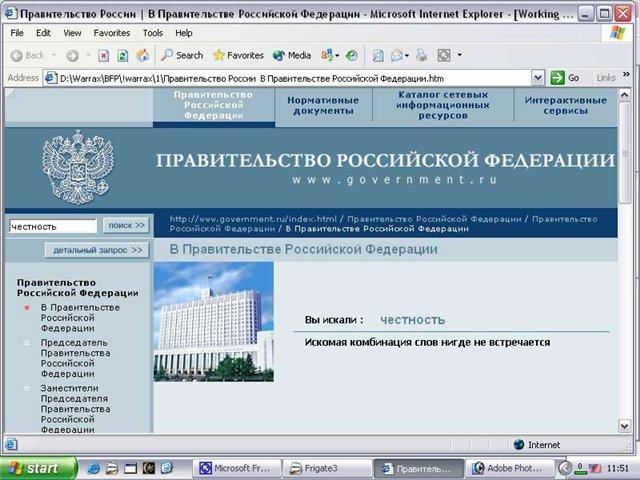 ai006.radikal.ru_0807_55_1001bc81125b.jpg