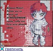 ai014.radikal.ru_0806_7e_75e2f80be961t.jpg