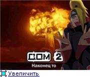 ai015.radikal.ru_0806_57_e779f41b18d2t.jpg