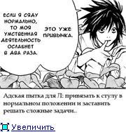 ai020.radikal.ru_0806_83_e5420d829a7ft.jpg