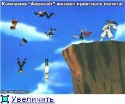 ai046.radikal.ru_0806_64_46861beddc57t.jpg