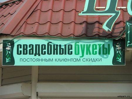 ai072.radikal.ru_0807_2d_aa6939f436d8.jpg