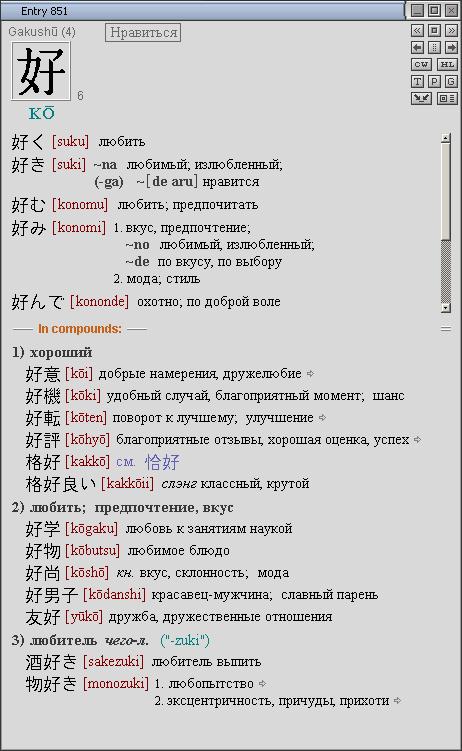 ai080.radikal.ru_0907_83_083701041a09.jpg