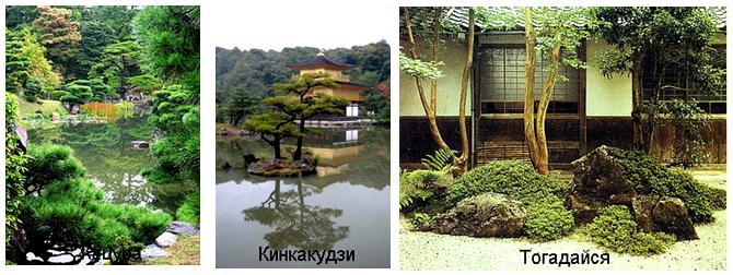 aleit.ru_for_content_garden_japanese_garden_125.jpg