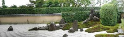 aleit.ru_for_content_garden_japanese_garden_70.jpg