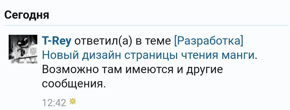 Screenshot_20171031-135421_1.jpg