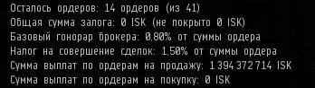 ss+(2014-08-16+at+08.56.47).png