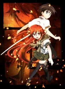 Shakugan no Shana II (Second)