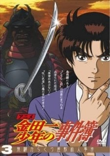 Kindaichi Shounen no Jikenbo (TV)