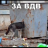 Kirill339