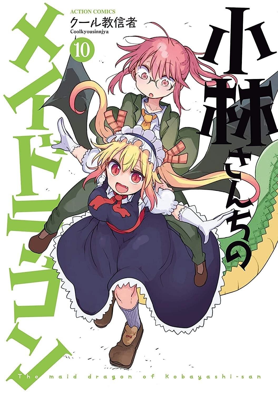 kobayashisan chi no maid dragon