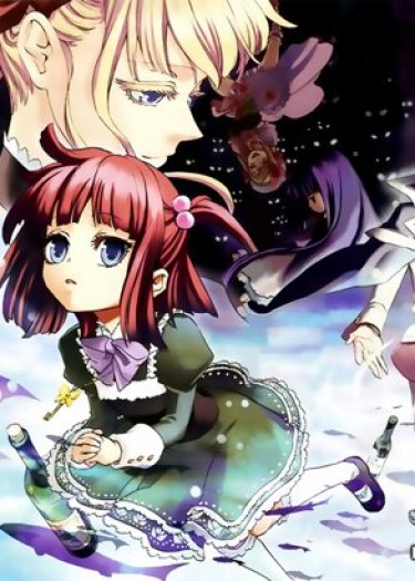 Umineko no Naku Koro ni Chiru - Episode 8: Twilight of the Golden Witch
