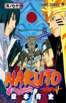 Улучшенное секси дзюцу naruto special