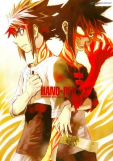 Hand x Red