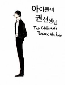 The Children's Teacher, Mr. Kwon